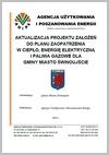 Studium uwarunkowań i kierunków zagospodarowania przestrzennego miasta Świnoujście